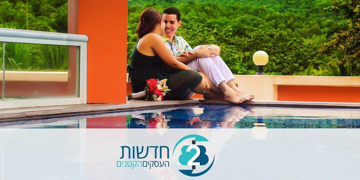 זוג יושב על שפת הבריכה