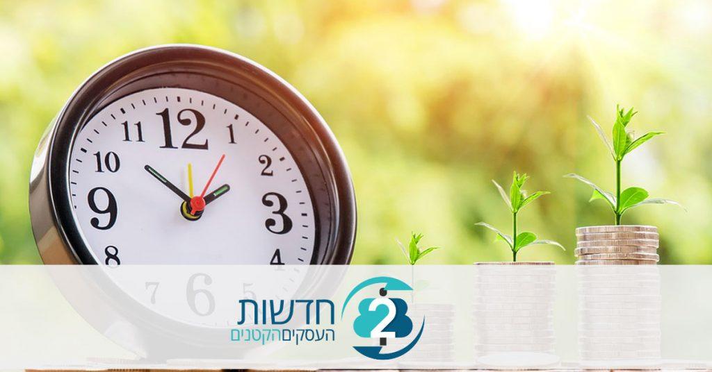 """נדל""""ן בישראל"""